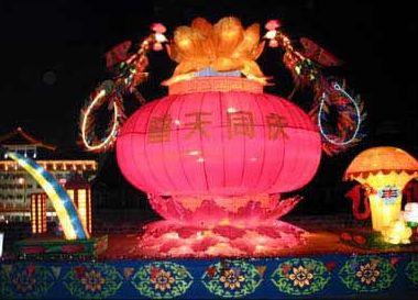 郑州大红灯笼彩灯文化有限公司